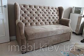 Кухонный диван с пуговицами на спинке (Капучино)