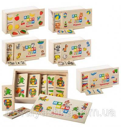 Деревянные игрушки Домино Деревянное в пенале Дерев'яне Доміно, MD 0017, 003914