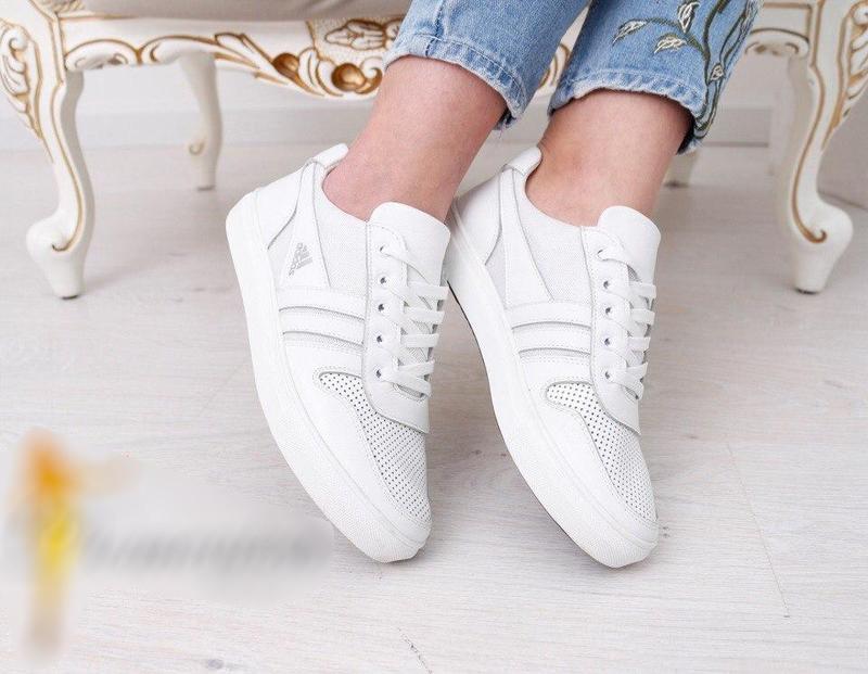 Стильные кожаные женские белые кроссовки адидас В20341 - Модный  оптово-розничный магазин branda в Харькове bd148600308