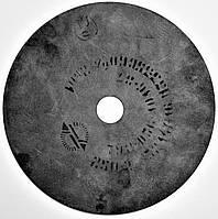 Круг вулканитовый отрезной 14А 175х3,0х32