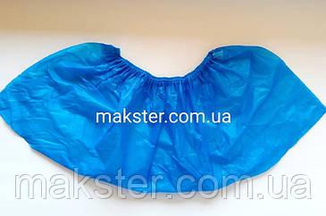 Бахилы 3 гр текстурированные Akzenta голубые(100 шт), фото 2
