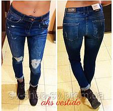 Женские модные джинсы бойфренды (Турция)