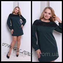 Женское модное платье (4 цвета)