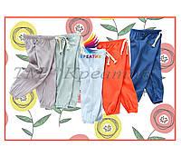 Детские спортивные штаны трикотажные  оптом (под заказ от 50 шт) с НДС
