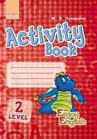 Зошит Enjoy English. Activity Book. Level 2 (Дракон) 64 с., Куварзіна М.В Ранок И143002УА