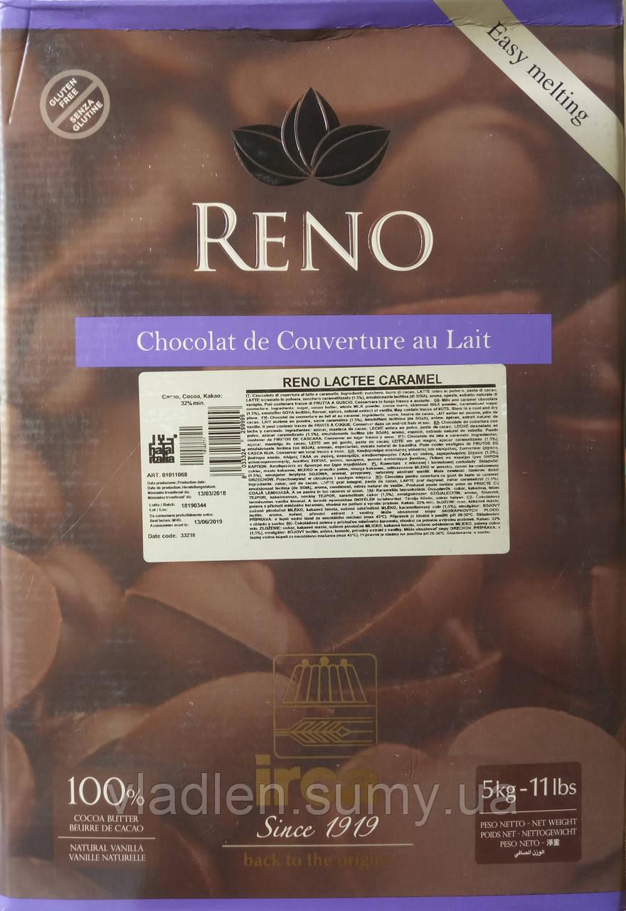 Шоколад  молочный с карамелью 32% Рено Лакте Карамель (Reno Lacttee Caramel) Irca (Италия)
