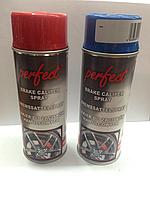 Краска красная для суппортов аэрозольная PERFECT 400 мл