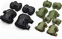 Защита тактическая наколенники, налокотники 4703: 3 цвета