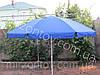 Зонт торговый круглый с клапаном 3,5 метра в диаметре 8 спиц красный, синий, зеленый.