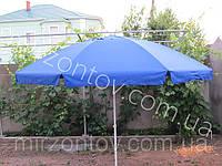Зонт торговый круглый с клапаном 3,5 метра в диаметре 8 спиц красный, синий, зеленый., фото 1