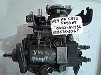Топливный насос высокого давления Volkswagen Passat B3, Golf 3, 1.9TD, Bosch 0460494336