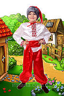 Национальный костюм Козака для мальчика