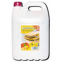 Средство для мытья посуды Power wash Spulmittel Orange Zitrone 5000 мл