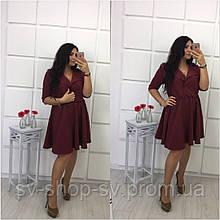 Женское очень красивое  платье (расцветки)