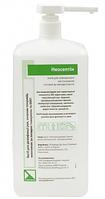 Неосептин, 1000мл. средство для  обработки рук и кожи, для быстрой дезинфекции