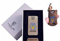 """USB зажигалка в подарочной упаковке """"Герб Украины"""" (Двухсторонняя спираль накаливания)"""