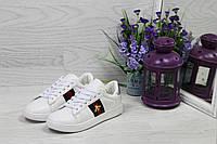 Женские кеды Gucci лучшие популярные модные в белом цвете, ТОП-реплика