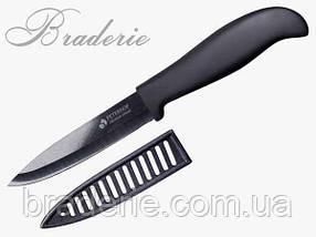 Нож универсальный Peterhof 22359PH