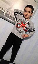 Дитячий спортивний костюм,реглан+штани! 4 кольори!Якість люкс