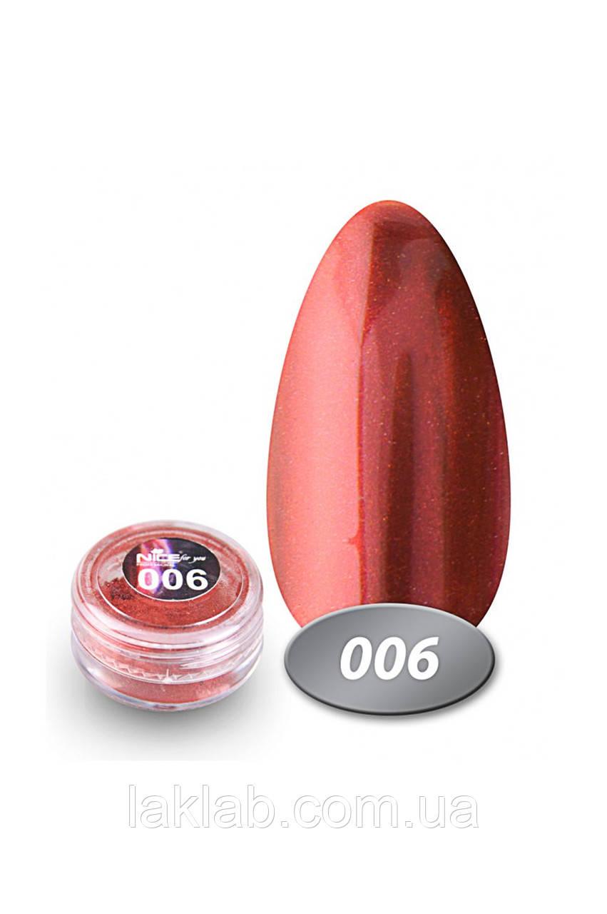 Зеркальная пудра для ногтей Nice 006, красный(хром)1 грамм