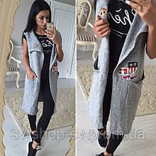 Женский стильный серый кардиган с нашивками (2 цвета)