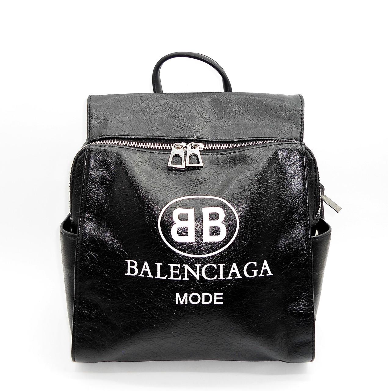 0ec67eeed019 Модный женский кожаный рюкзак-сумочка DBN-032771 Италия: купить недорого
