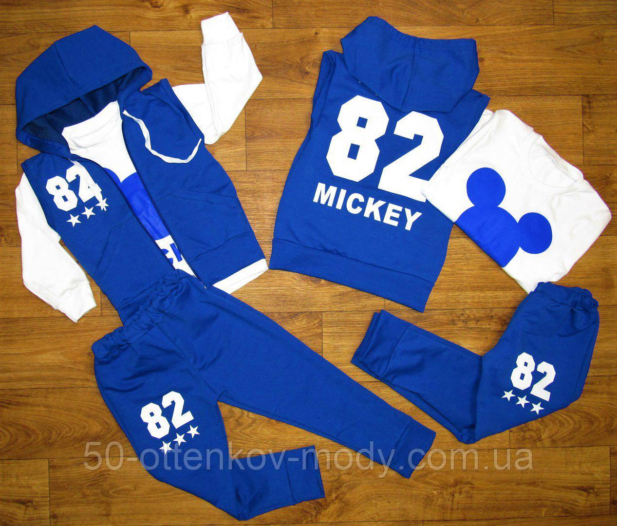 Детский спортивный костюм Микки тройка,качество шикарное!