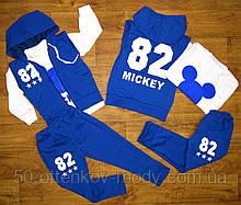 Дитячий спортивний костюм Міккі трійка,якість шикарне!