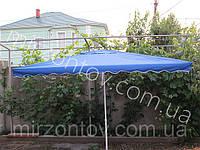 Зонт торговый  2х3 м с клапаном с серебряным напылением прямоугольный синий, красный, зеленый