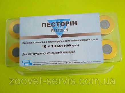 Вакцина Песторин проти вірусної гемморагической хвороби кролів 10 доз, фото 2