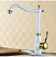 Смеситель для кухни белый 1-040, фото 1
