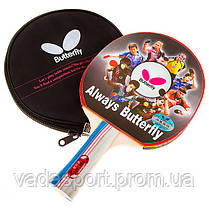Ракетка для настолького тениса Batterfly 4* TBC-401