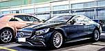 Диски кованые 20'' Mercedes-Benz S-Klass S63 S65 AMG W222 , фото 4