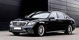 Диски кованые 20'' Mercedes-Benz S-Klass S63 S65 AMG W222 , фото 5