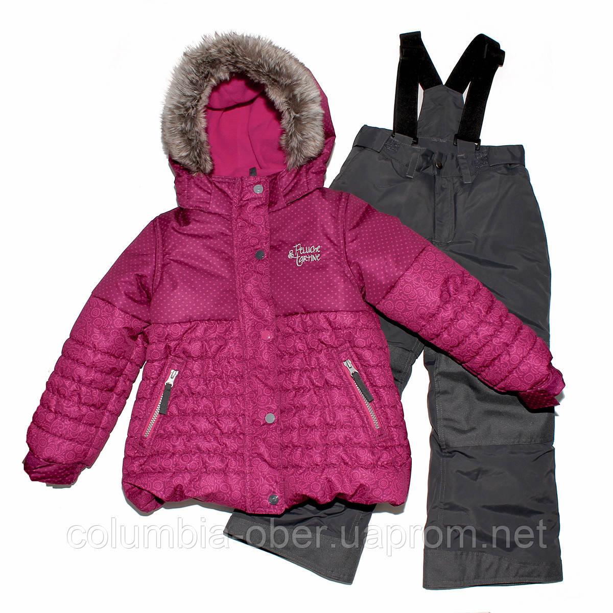 Зимний костюм для девочки PELUCHE F17 M 50 Framboise / Smokey Grey. Размеры 96 - 128.