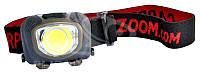 Фонарь налобный Carp Zoom COB Headlamp (CZ8012)