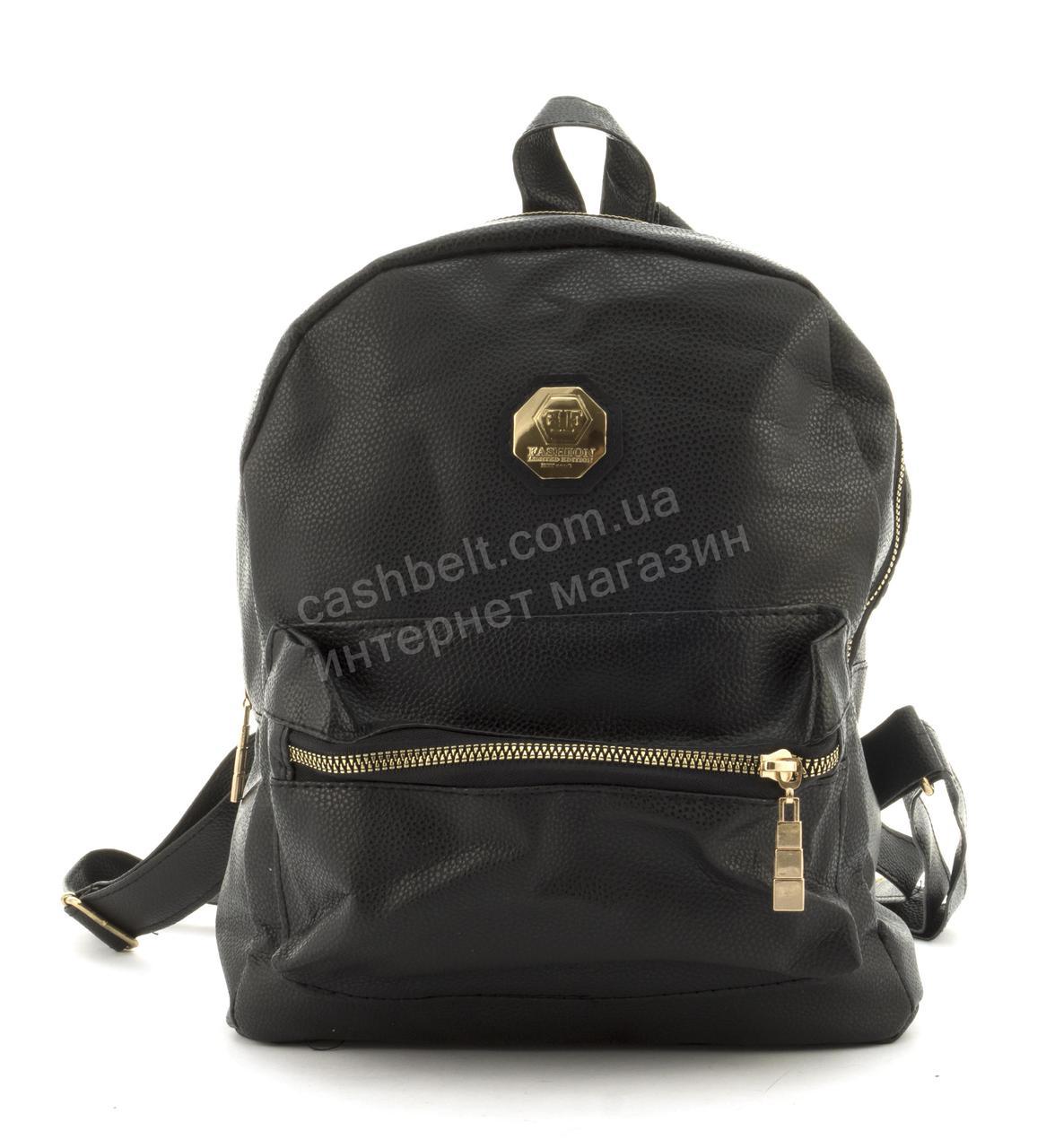 eeca2c1eaf79 Стильный прочный и надежный маленький рюкзачок Suliya art. 31 (102874)  черный