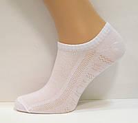Летние женские носки в сетку белого цвета низкие, фото 1