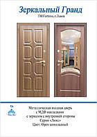 Дверь входная Зеркальный Гранд 860х2020