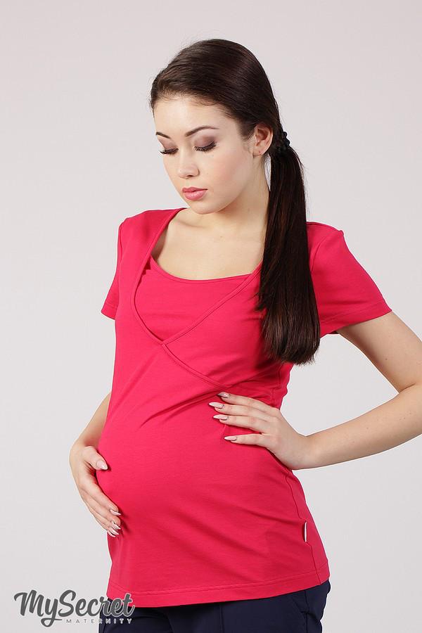 Яркая хлопковая футболка для беременных и кормящих SUSAN - Рozetiv в Днепре 22ae52cc089b1