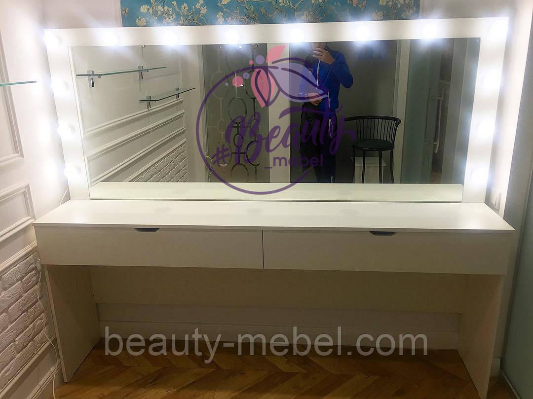 Широкий стол визажиста с большим зеркалом, белый