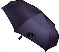 Мужской эффектный автоматический зонт, антиветер DOPPLER (ДОППЛЕР)  DOP743067-1