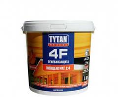 Деревозащитный состав Огнебиозащита Tytan 4F концентрат 1:4, 1 кг