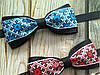 Бабочка галстук для джентльменов в украинском стиле