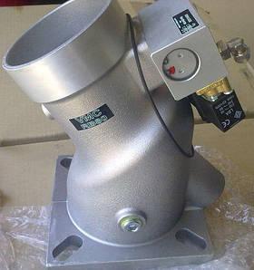 Клапан всасывающий для винтового компрессора Remeza ВК60Р, ВК75Р, ВК100Р, ВК100Е (VMC RB80E)