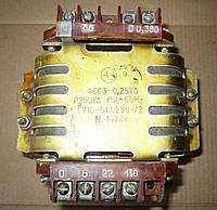 Трансформатор  ТБС3-1  0.1кВт 3 80/36/22 В (СССР)