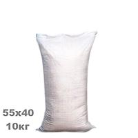 Мешки полипропиленовые упаковочные новые на 10кг (55*40см)