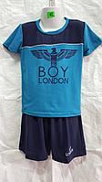 Детский летний спортивный костюм (цвета ассорти) оптом