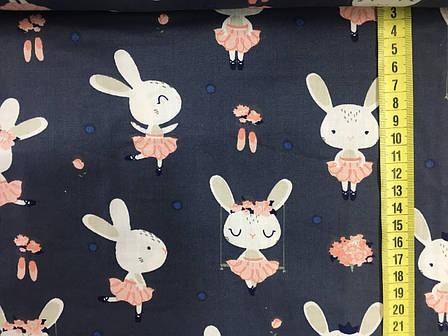 """Польская хлопковая ткань """"кролики балерины на темно-синем"""", фото 2"""