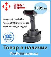 Сканер штрих кодов беспроводной 200 м с памятью NTEUMM NT-5800, фото 1